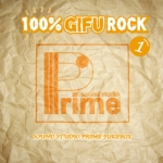 gifu_rock